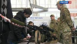 Современные средства защиты можно примерить в Красноярске