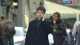 Звуковой вирус: мобильные хакеры нашли новый способ взлома