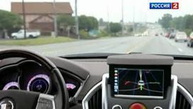 Машины без водителей: фантастика или недалекое будущее