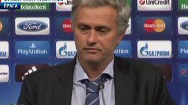Жозе Моуриньо: лучшая команда потерпела неудачу