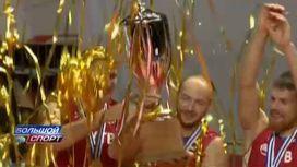 Церемония награждения российских волейболистов