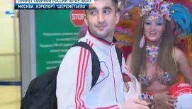 Российских футболистов встретили танцами