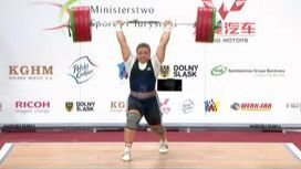 Татьяна Каширина установила мировой рекорд