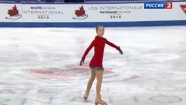 Гран-при Канады. Юлия Липницкая. Произвольная программа
