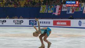 Гран-при Китая. Анна Погорилая. Произвольная программа