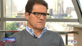 Фабио Капелло дал эксклюзивное интервью