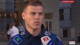 Игроки сборной России дали интервью прямо на пороге отеля