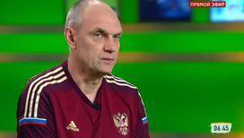 Александр Бубнов: такой футбол тяжело смотреть