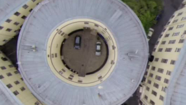 Петербургский дом-кольцо