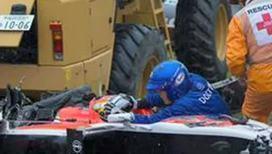 Гран-при Японии омрачила страшная авария