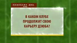 Кто из российских форвардов сильнее Дзюбы