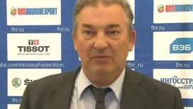 Третьяк поставил четверку сборной России по хоккею