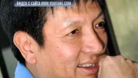 Роналду продал права на свой образ бизнесмену из Сингапура