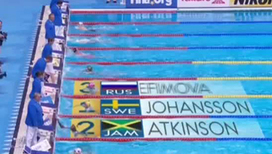 Казань простилась с первенством мира по водным видам спорта