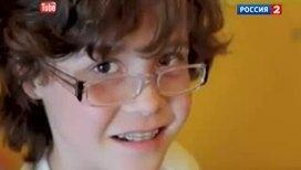 11-летний ребенок готовится к операции по смене пола