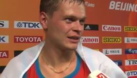 На ЧМ по легкой атлетике установлен новый рекорд России
