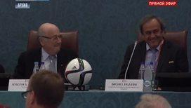 Мировой футбол остался без высшего руководства