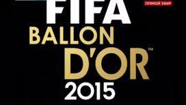 ФИФА опубликовала список из 23 претендентов на
