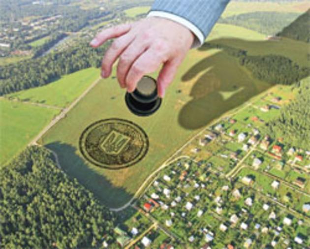 пятно когда будут разрешены сделки с земельными участками в крыму тогда