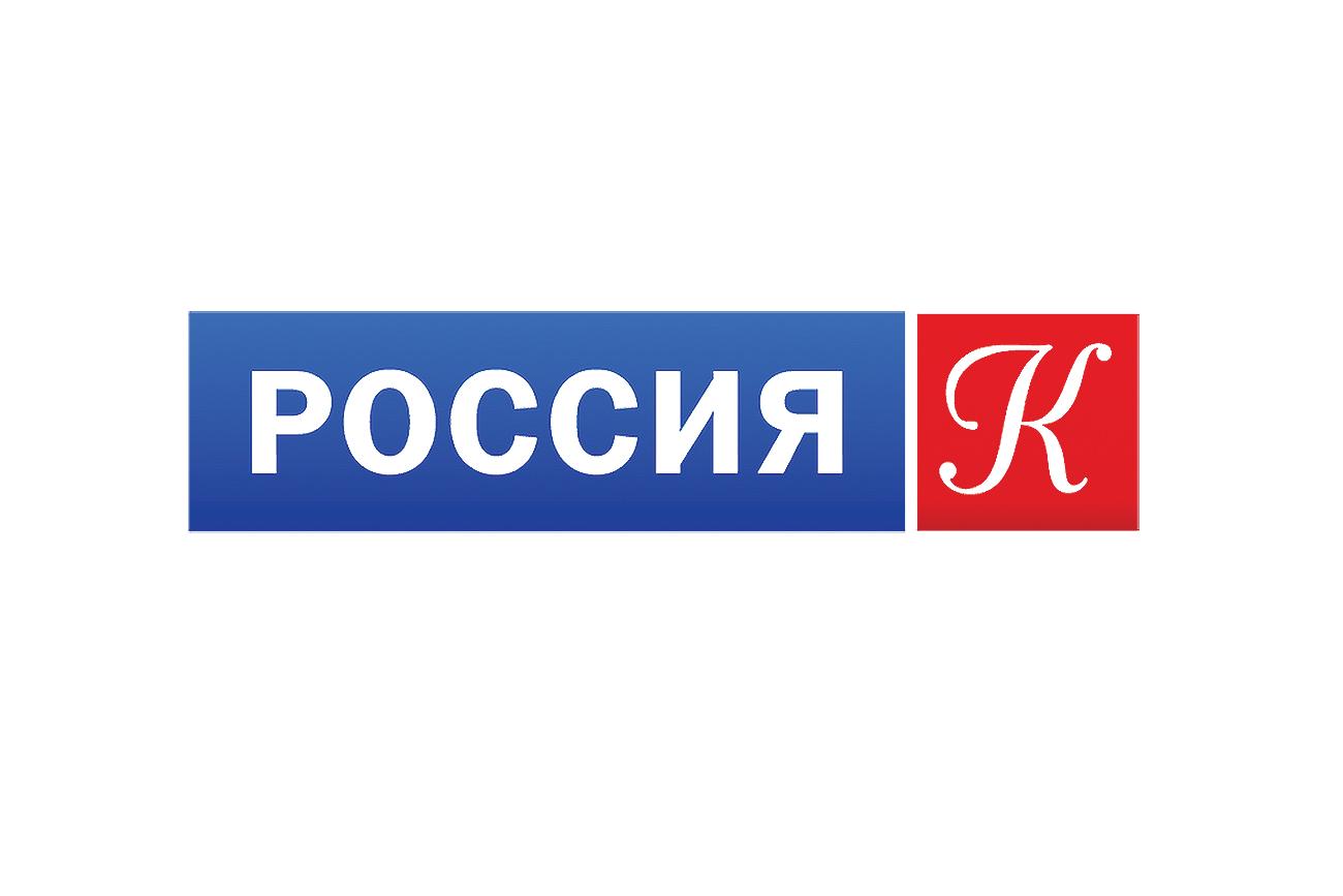 Тему уходящих денег  от тур. потоков подхватили журналисты Россия культура