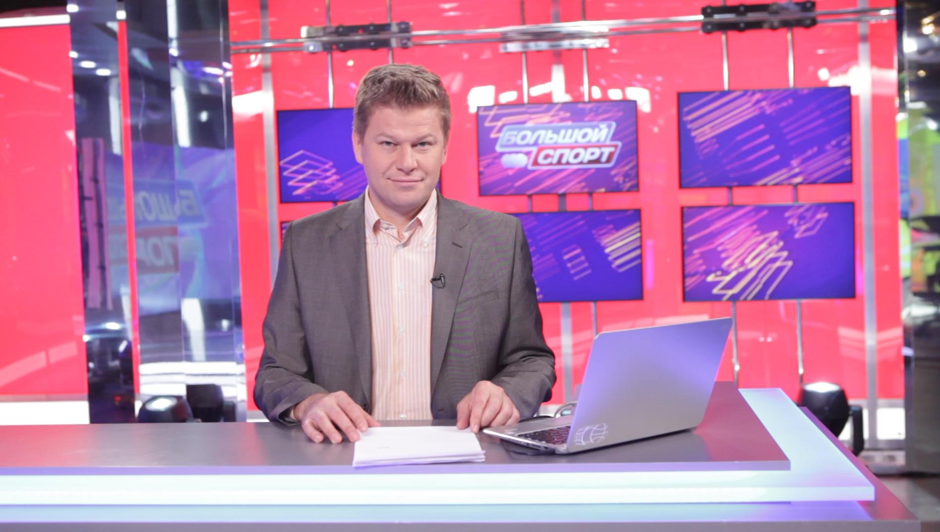 Телеканал спорт смотреть онлайн прямой эфир бесплатно россия 5 фотография