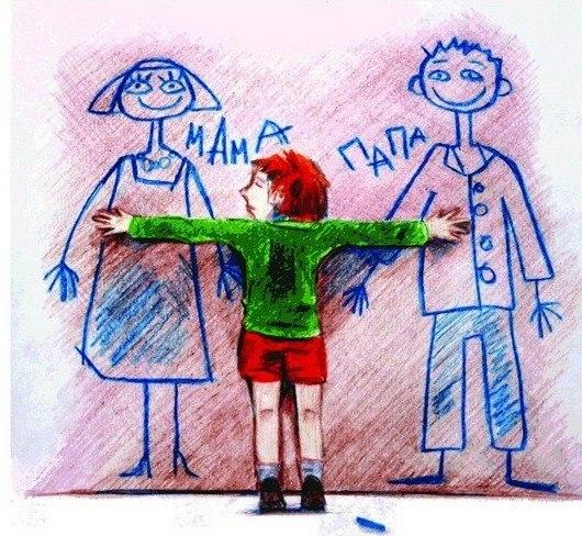 как усыновить ребенка из детского дома
